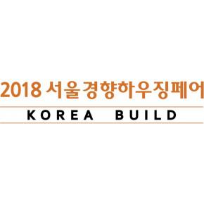 영림, '서울 경향하우징페어' 참가 후기